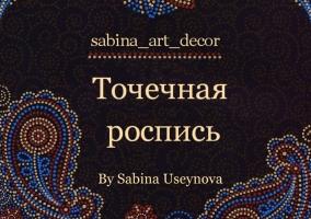 Sabina Art Decor